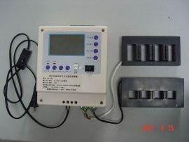 防火漏電電流動作報警器--分體式