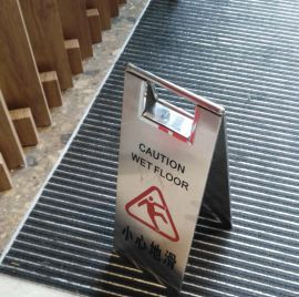 不锈钢小心地滑提示牌 酒店告示牌 A字牌 VIP预留车位牌定印LOGO