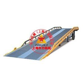 机械式移动叉车登车桥多少钱