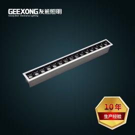 五批发一头两头五头十头十头LED线条射灯LED洗墙射灯酒店会所LED线条筒灯