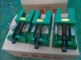 绿色S83B型系列调整垫铁河北生产厂家