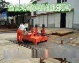 广东省揭阳型钢折弯机
