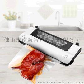 Diyu8838家用真空机自动封口机 生熟食品保鲜机 家用小型真空包装机 茶叶抽真空机