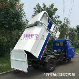 垃圾车报价柴油三轮挂桶垃圾运输车