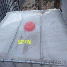 1立方塑料吨桶1吨耐酸碱带铁框塑料桶