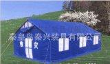 厂家大量批发新款移动救灾棉帐篷 应急救援帐篷