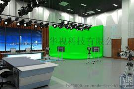 天创真三维虚拟演播室系统供应大量演播室虚拟设备