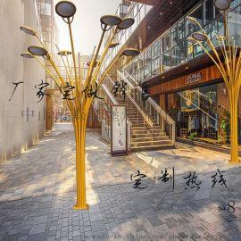 广场户外4.5米树灯防水商业步行街特色景观灯