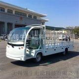 北京上海微型四轮电动货车厂家,广州深圳全封闭1吨2吨3吨电动货车价格