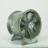 贝州不锈钢防爆轴流风机,3C轴流风机,型号齐全,厂家直销