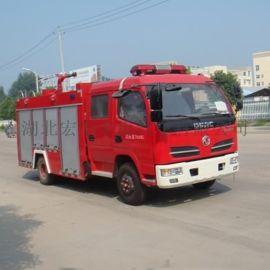 东风小型消防车 5吨水罐消防车 小区多功能消防车