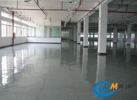 防尘砂浆地坪漆 环氧树脂抗压防滑耐磨地板漆