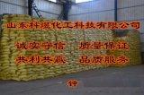 现货国标无水三氯化铝工业氯化铝厂家