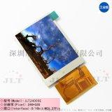 2.4寸焊接37pin配上下鐵框LCD液晶屏