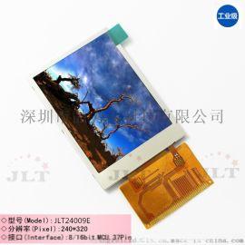 2.4寸焊接37pin配上下铁框LCD液晶屏
