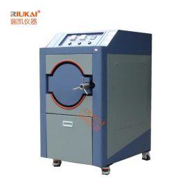 瑞凯仪器PCT高加速寿命试验机,提供快捷周到的售前后服务