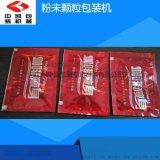 廣州立式紅糖食鹽幹燥劑全自動顆粒包裝機