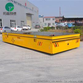 新利德厂家无轨胶轮生产加工  铸件锻件车间运输车