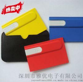 推拉卡片U盤usb flash drive 隨身碟