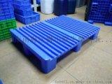 供應海德堡CD105專用塑料印刷托盤 凹面九腳型塑料卡板