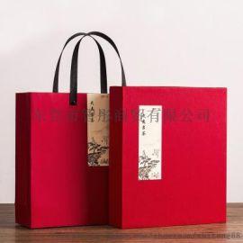 包装盒供应商 红茶茶叶包装盒 定制设计 厂家直销