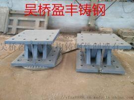 产品单件自十几公斤至160吨  铸钢件
