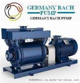 进口水循环真空泵|(巴赫)BACH品牌