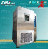 二手恒温恒湿试验箱,二手高低温交变湿热试验箱,可程式高低温箱