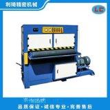 板材自动砂光机 水磨砂光机LC-C3100