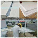 裝飾衝孔板-衝孔鋁板網-吸音板廠家全國直銷