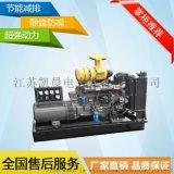 厂家直销潍柴250KW发电机组 静音发动机组