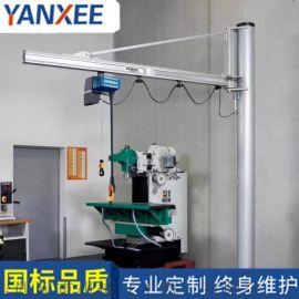 墙壁式悬臂吊高强度钢材悬臂起重机轻小型起重机