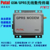 供应PTW72 GPRS模块 GPRS数传模块