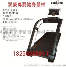 健身房跑步機豪華電動跑步機強身健體減肥效果好