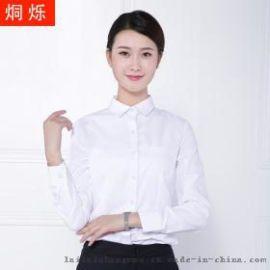 湖南株洲職業女裝長袖翻領白色襯衫一件代發