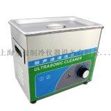 上海東璽臺式超聲波清洗器