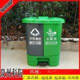 廠家直銷  泉州南安新農村環衛垃圾桶 塑料分類雙桶垃圾桶