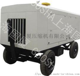 大型5/250气密性检测压缩机250公斤空压机