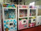 投币娃娃机 室内儿童电玩设备