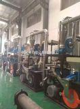 塑料磨粉機十年品質設計製造銷售安裝一體化服務