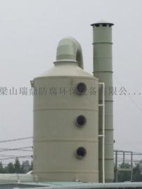 废气处理塔,梁山废气处理塔,工业废气处理塔