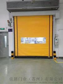 全透明快速卷帘门 PVC自动工业门 防尘高速提升门
