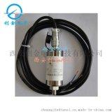 HZD-B-6B电机振动变送器  一体化振动速度传感器 振动位移传感器