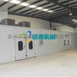 泰州烤漆房厂家 优质移动喷房直销 泰州亿德机械设备