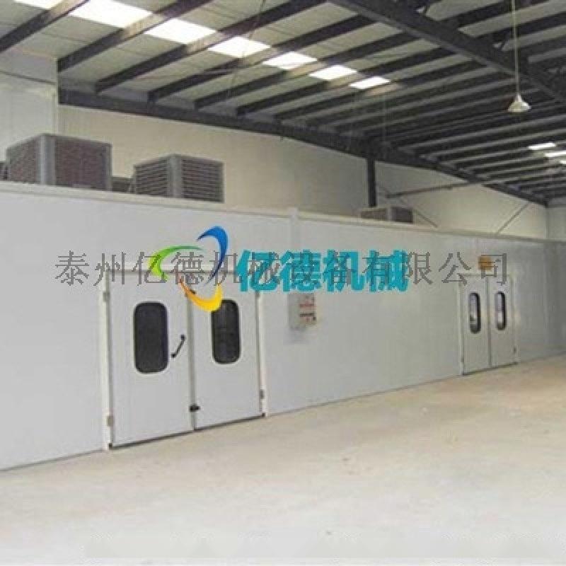 泰州烤漆房廠家 優質移動噴房直銷 泰州億德機械設備
