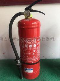 西安幹粉二氧化碳滅火器13891913067