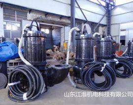 超效JHQ型潜水喝沙泵 高耐磨抽沙泵 大流量吸沙泵