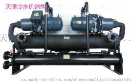 天津冷水机冷冻机冷油机冷风机螺杆式冷冻机厂家