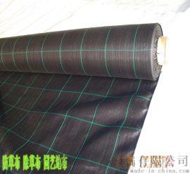 编织袋,塑料编织袋,宽幅编织布生产厂家-山东正宇