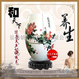 和艺活瓷能量缸陶瓷汗蒸养生翁  产后发汗能量缸